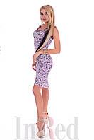Женское Платье цвет: бежево-малиновый