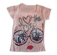 Детская футболка I love the city Турция