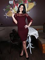 Стильное платье С Кружевной Кокеткой(42,44,46,48)1169