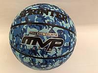 """Баскетбольний м'яч """"GROUPSTAR"""" №7 синій камуфляж"""