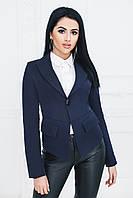 Короткий пиджак на одну пуговицу темно-синий, фото 1
