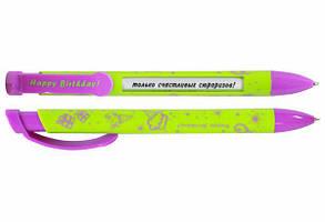 Ручка шариковая HAPPY BIRTHDAY со сменными надписями Kidis