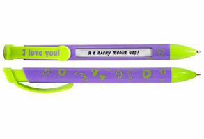 Ручка шариковая I LOVE YOU со сменными надписями Kidis