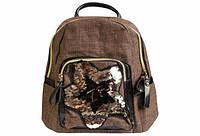 Рюкзак підлітковий для дівчинки Kidis 1581-2, 30 * 24 * 14 см