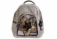 Рюкзак підлітковий для дівчинки Kidis 7986 (1581-1), 30 * 24 * 14 см