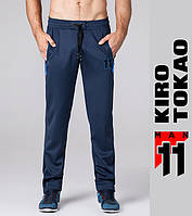 Kiro Tokao 10475   Брюки мужские спортивные темно-синие