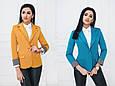 Пиджак женский удлиненный без подкладки рукав с отворотом, фото 7