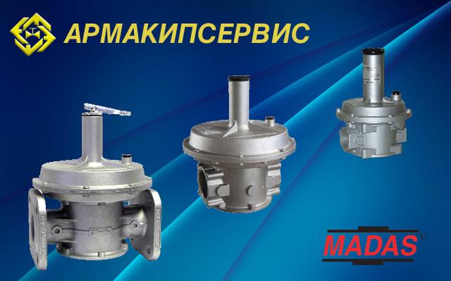 Предохранительно сбросной клапан MVS/1 (MADAS)