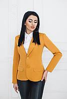 Пиджак классический горчичный, фото 1