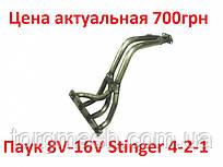 """ПАВУК """"STINGER"""" 4-2-1 ТЮНІНГ 2110-12-ПРІОРА 16V Стінгер"""