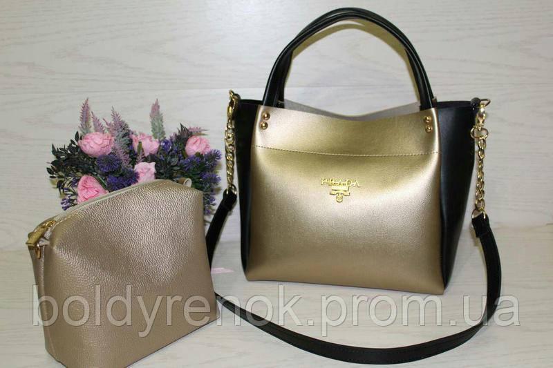 969a92fbd111 Золотистая женская сумка Prada копия с косметичкой, цена 510 грн., купить в  Харькове — Prom.ua (ID#685266786)