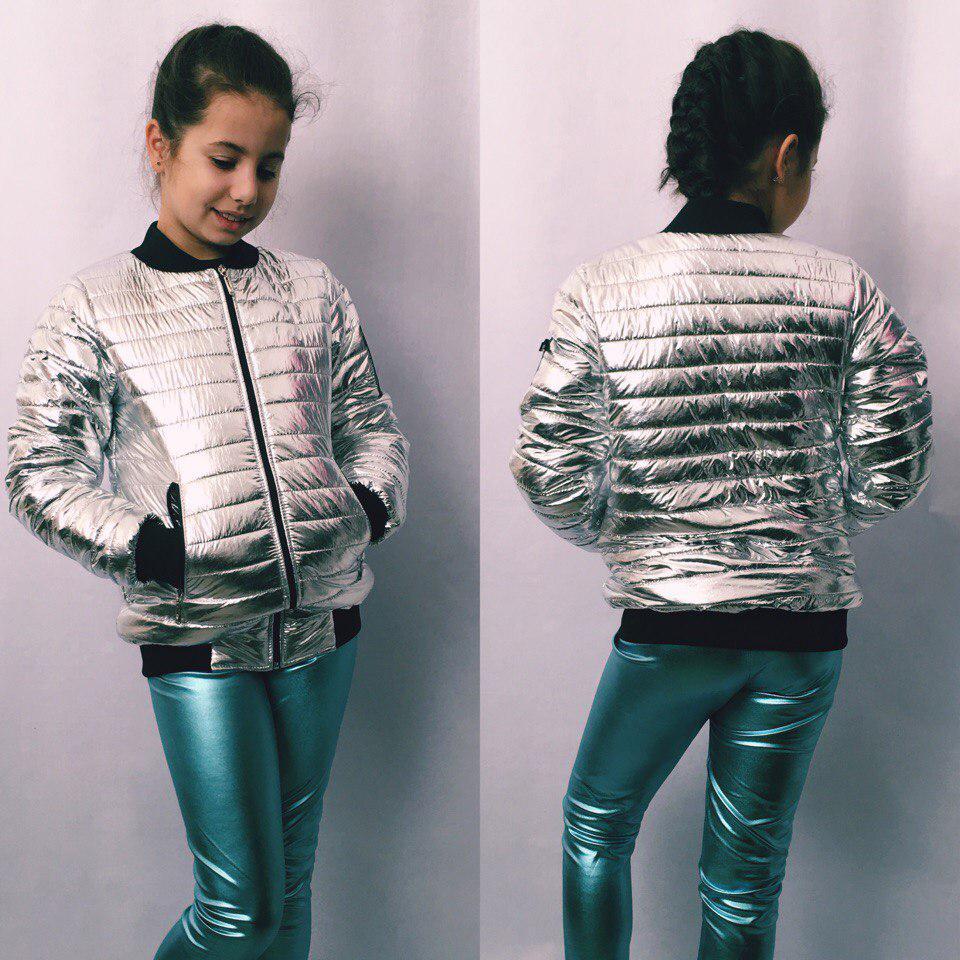 """Детская демисезонная куртка для девочки """"Denver"""" с карманами (3 цвета)"""