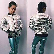 """Подростковая демисезонная куртка для девочки """"Denver"""" с карманами (3 цвета), фото 3"""