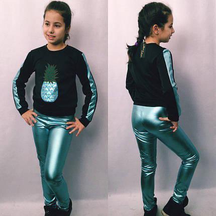 """Детский комбинированный костюм для девочки """"АНАНАС"""" с лосинами (3 цвета), фото 2"""