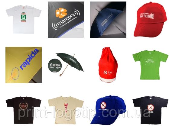 Рекламные сувениры, печать логотипа на сувенирах