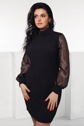 """Короткое облегающее платье-гольф """"ORDER"""" с рукавами из органзы (большие размеры), фото 2"""
