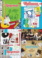 Дневник для музыкальной школы А5 24 листа, мягкая обложка, на скобе, Украина