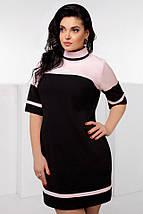 """Короткое облегающее платье-гольф """"RONNA"""" с контрастными вставками (большие размеры), фото 2"""