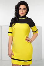 """Короткое облегающее платье-гольф """"RONNA"""" с контрастными вставками (большие размеры), фото 3"""