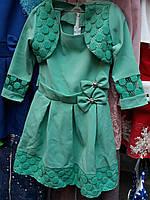 Платье для девочки с болеро бирюзовое