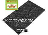 Придверный грязезащитный резиновый коврик 75х45х0,6 см., фото 3