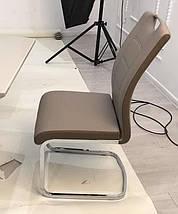 Стул S-110 капучино+латте, фото 3
