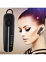Bluetooth гарнитура Samsung M9006 - черный