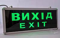 Аккумуляторный светильник EL 50 , фото 1