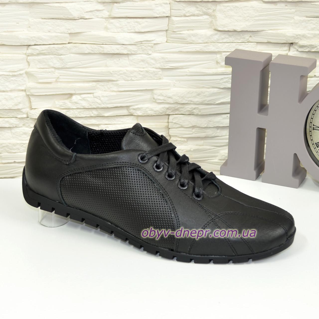 116f984be4736 Туфли-кроссовки кожаные мужские комфортные, цвет черный: продажа ...