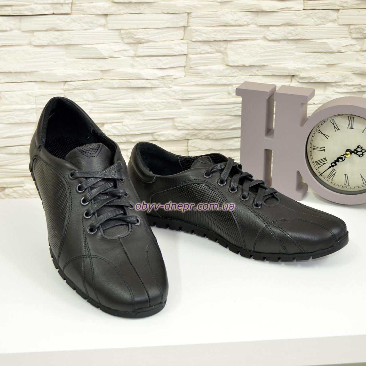 8ba687c7 Купить Туфли-кроссовки кожаные мужские комфортные, цвет черный в ...