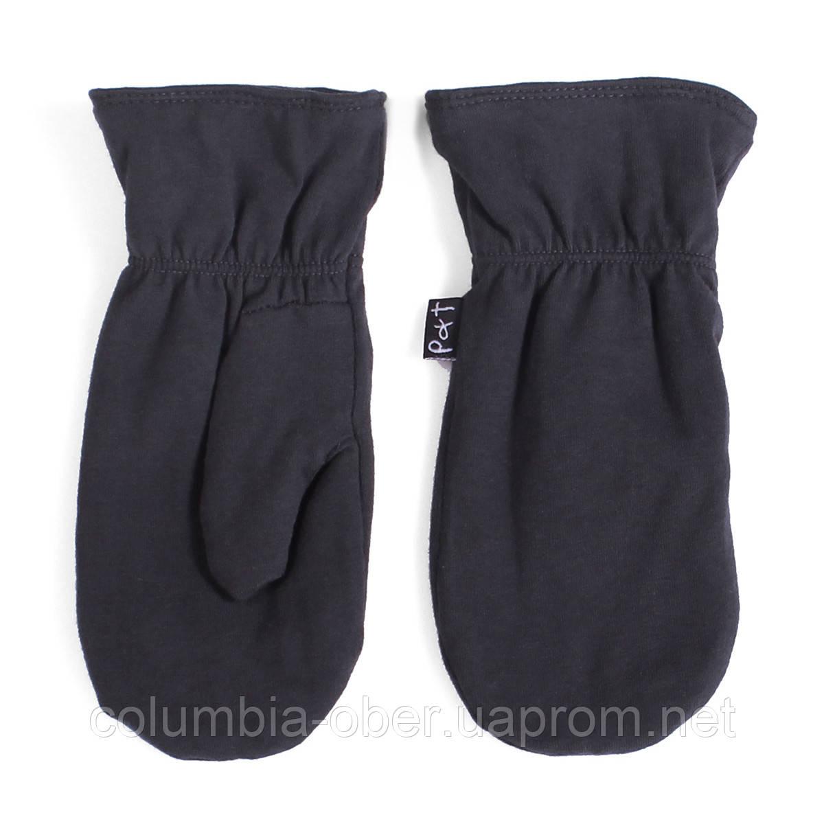 Демисезонные рукавички для мальчика Peluche S18 MIT 57 EG Deep Gray. Размеры 3/5, 6/8.