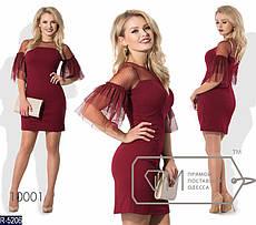 Платье R-5206