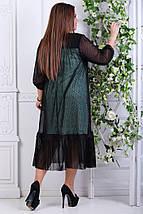 """Нарядное комбинированное платье-миди """"DURAN"""" с оборкой (большие размеры), фото 3"""
