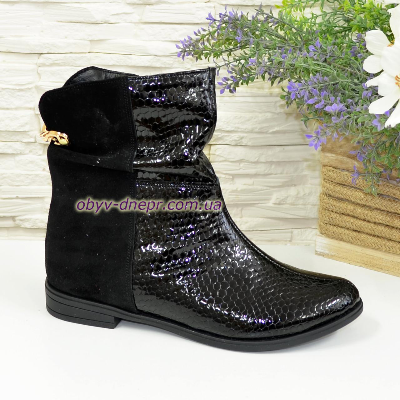 e43bac38a Женские демисезонные ботинки на низом ходу, кожа крокодил и замша. -  Интернет-магазин