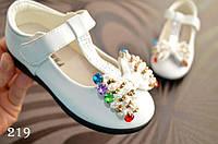 Детские туфельки для принцесс Топ Реплика Хорошего качества, фото 1