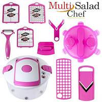 Овощерезка Multi Salad Chef 13 в 1