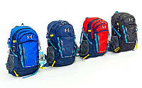 Рюкзак туристический каркасный (жесткий) UNDER ARMOUR