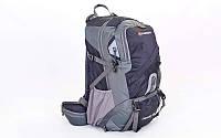 Рюкзак туристический V-40л каркасный (жесткий) VICTORINOX