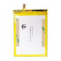 Аккумулятор NB-5530 для Nomi i5530 Space X, 2300мAh (ORIGINAL)