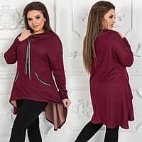 "Асимметричный женский свитер-туника ""Marion"" с карманом кенгуру (большие размеры)"