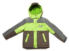 Детская куртка для мальчика (98-134 в расцветках)