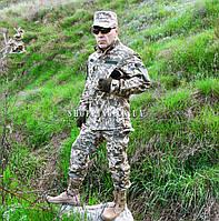 Форма военная пиксель ЗСУ, Тактический костюм