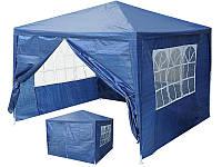 Павильон тент палатка альтанка торговая 3 х 3 + 4 стены синий
