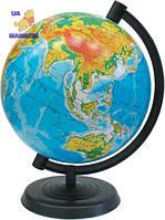 Глобус физический 220мм