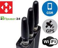 Купить подавитель Wi-Fi, GSM, 3G, GPS в Украине