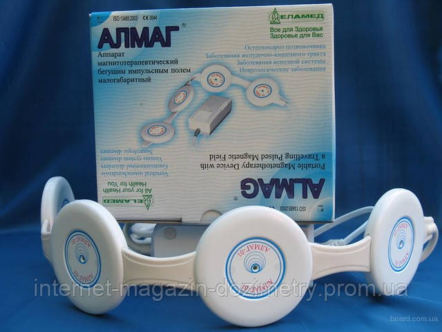 Алмаг прибор для лечения суставов амрита здоровые суставы