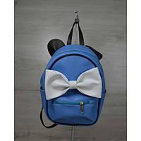 Молодежный рюкзак «Мики» голубого цвета