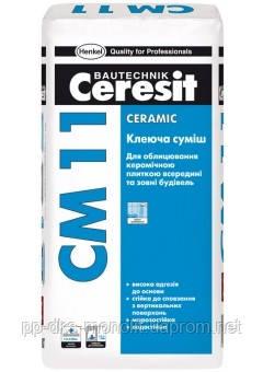 Клей для керамічної плитки  CM11 Ceresit Тернопіль