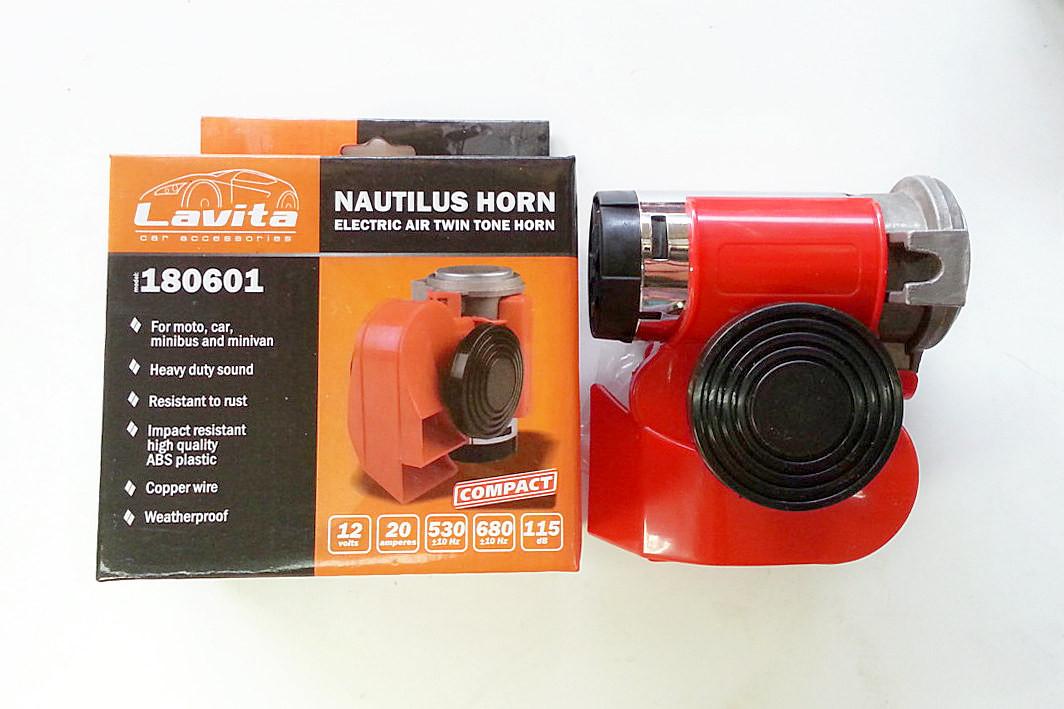 """Сигнал звуковой электропневматический Nautilus Compact 12V (180601) """"Lavita"""""""