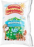 Молочко Веселая Буренка 2,5%